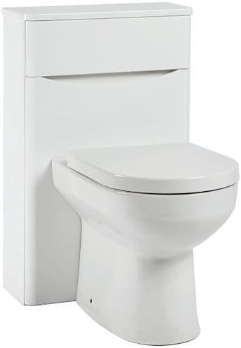 Harrison Bathrooms Bella 500mm Gloss White WC Unit
