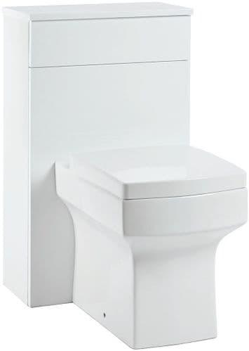 Harrison Bathrooms Muro 500mm Gloss White WC Unit