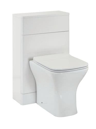 Harrison Bathrooms Rossini 500mm Gloss White Back To Wall Unit