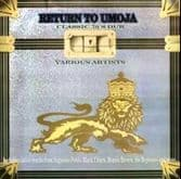 Various - Return To Umoja: Classic 70's Dub (DEB Music) LP