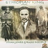Vivian Jones & Russ Disciple - Ethiopian King - Vocal (Imperial House) LP