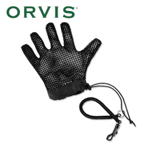 Orvis Fish Tailer Landing Glove (3-5 Days Delivery)
